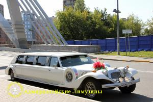 limuzin na den rogdeniay